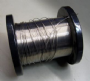 0.7mm Sealing Wire
